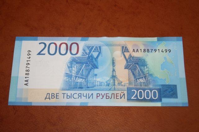 Россиянина впервые осудили за подделку новых купюр