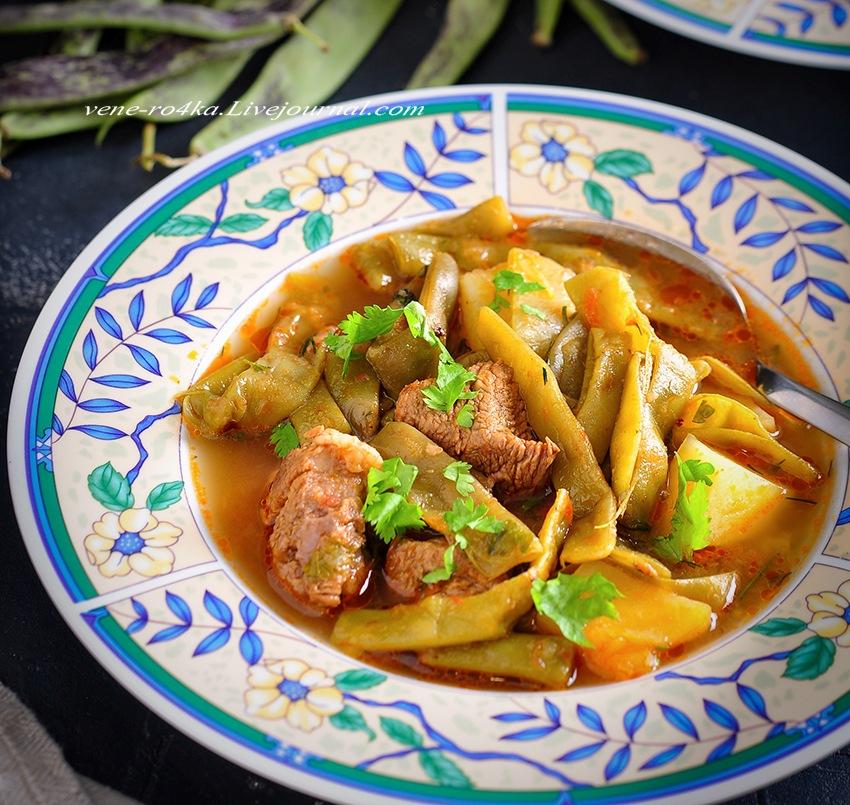 Суп из красной фасоли  проверенный рецепт с фото