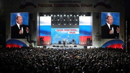 Старт новой жизни: Крым праз…
