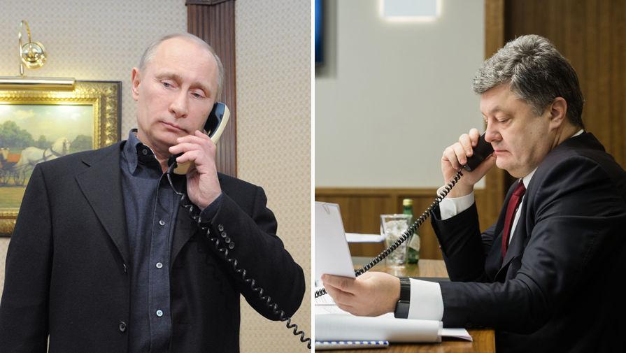 Два разных диалога: как разговор Путина и Порошенко описывают пресс-службы