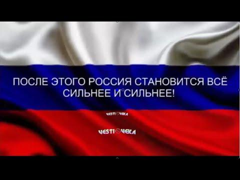 Страшно смотреть. Россия становится всё сильнее.