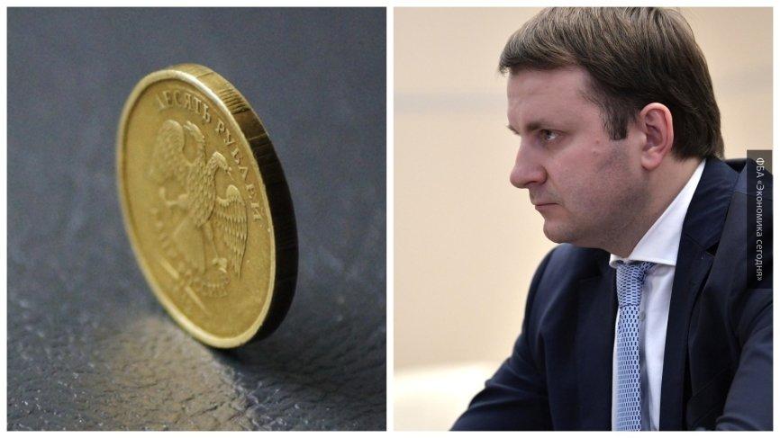 Максим Орешкин исключил обвал рубля