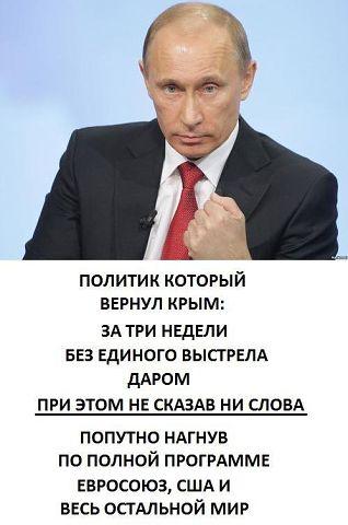 """""""Прямая линия""""-18:   """"ЗАДАЙ ВОПРОСЫ ПУТИНУ"""""""