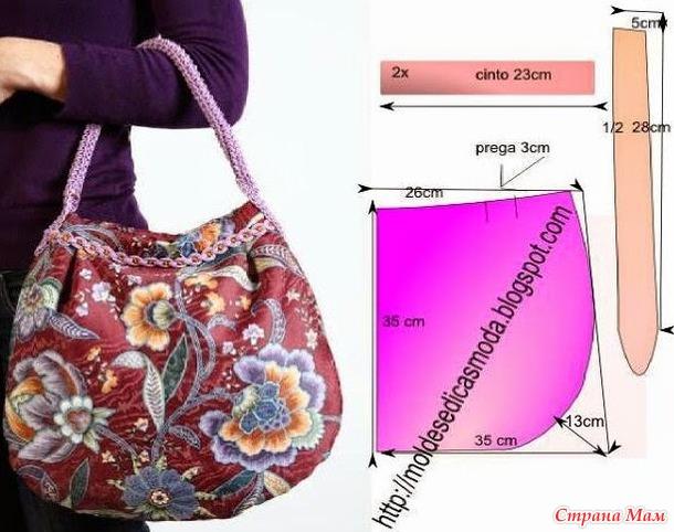 Моделирование вместительных сумочек из ткани 5
