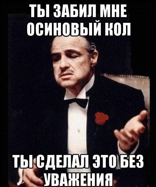Конец однополярья вбили, «Боинг», после, военного, сейчас, своим, первом, сразу, «простота, борта, убийстве, Украины, массовом, находится, лайнера, украинский, уничтожение, Ирана, будет, обстоятельств»