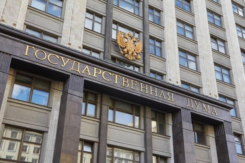 Госдума: Россия открыта для заключения ДРСМД — 2