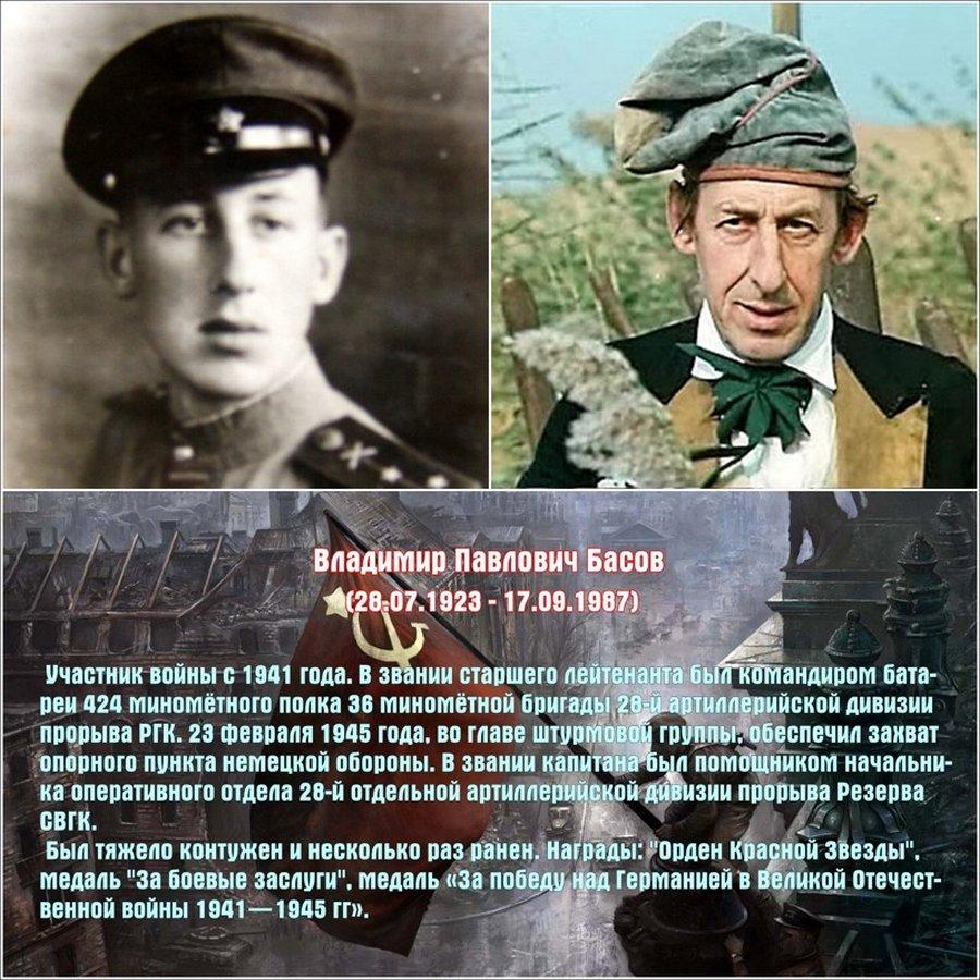 Они сражались за Родину: советские актёры с военным прошлым