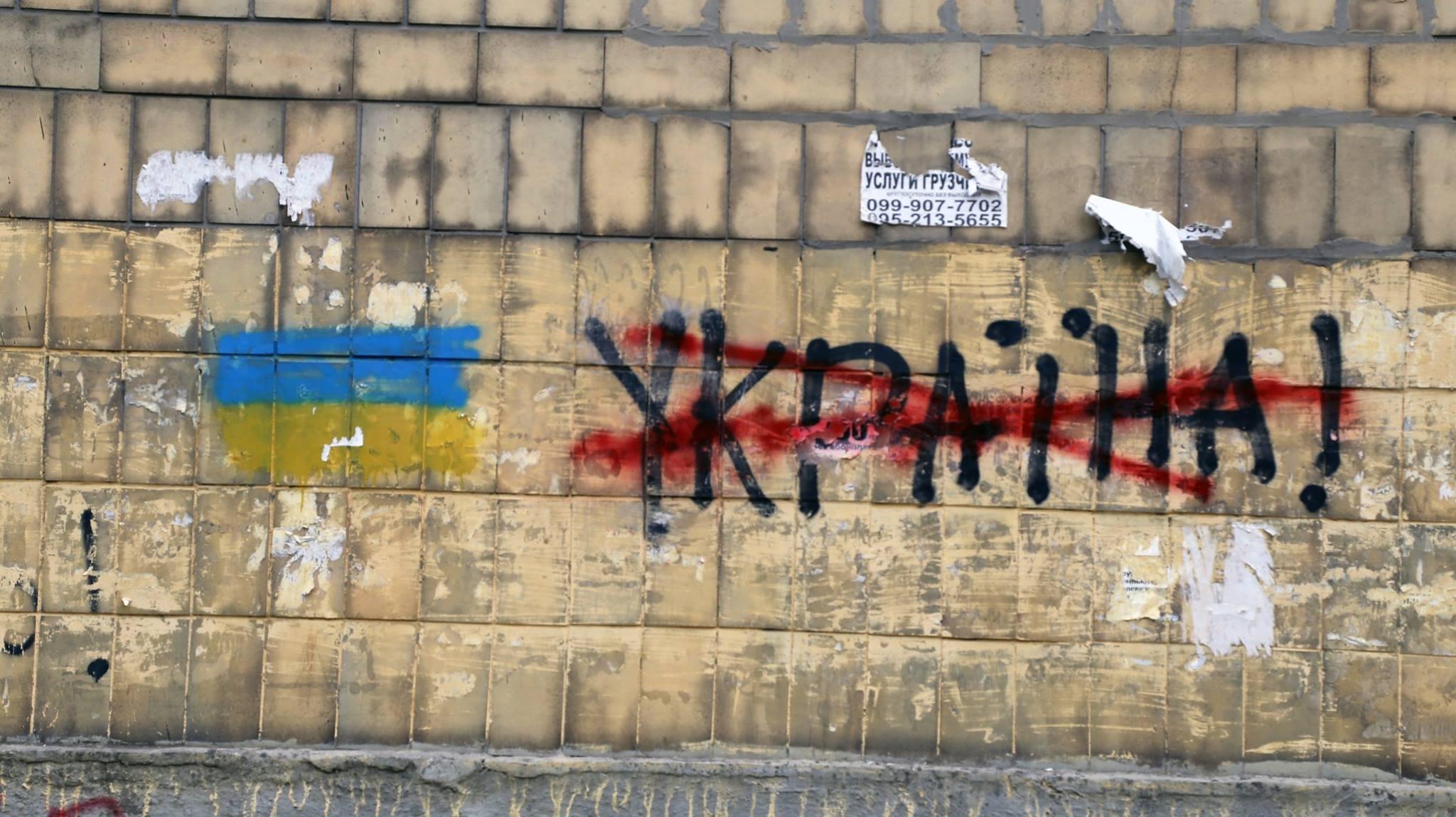 Экономическая катастрофа не грозит Украине после отказа МВФ выдать кредит Кредиит,МВФ,Экономика,Украина,Экономический кризис