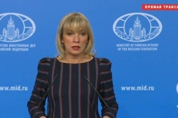 Захарова объяснила блокировку Киевом участков на выборах президента РФ