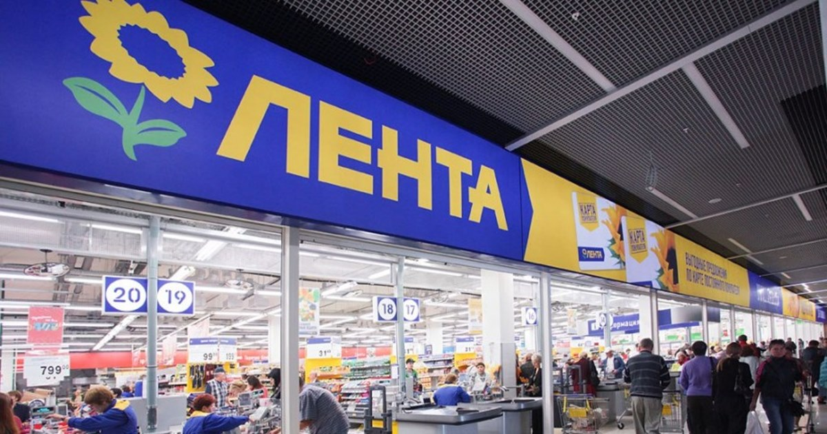 В сети гипермаркетов «Лента» сменился гендиректор