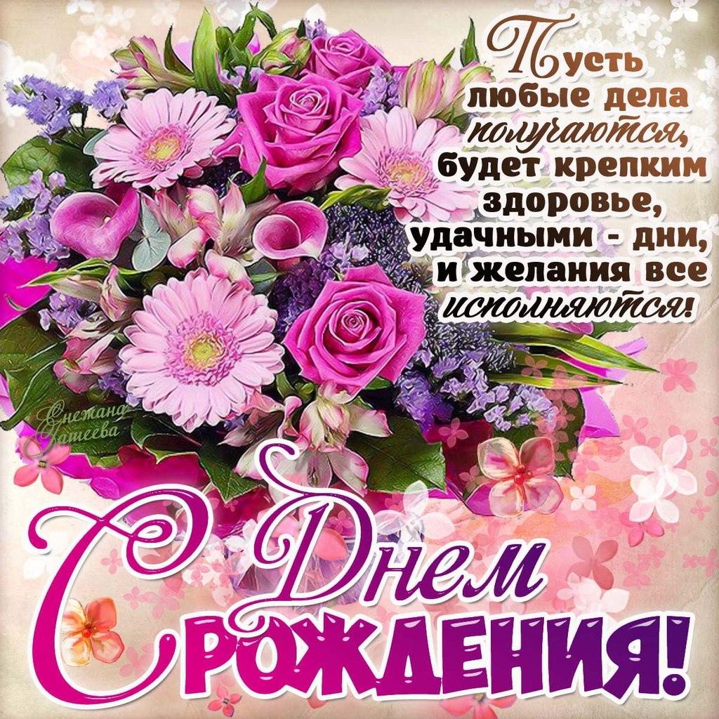 Поздравления с днём рождения на таджикском языке с переводом фото 321