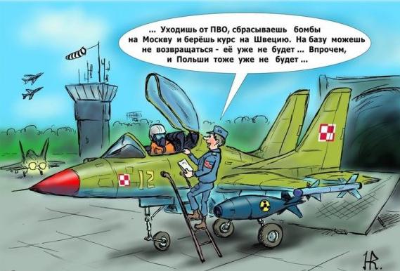https://mtdata.ru/u22/photoAD53/20509280432-0/original.png