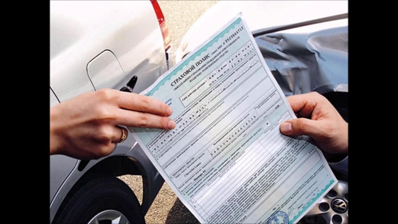 В СовФеде предлагают страховать водителей, а не автомобили