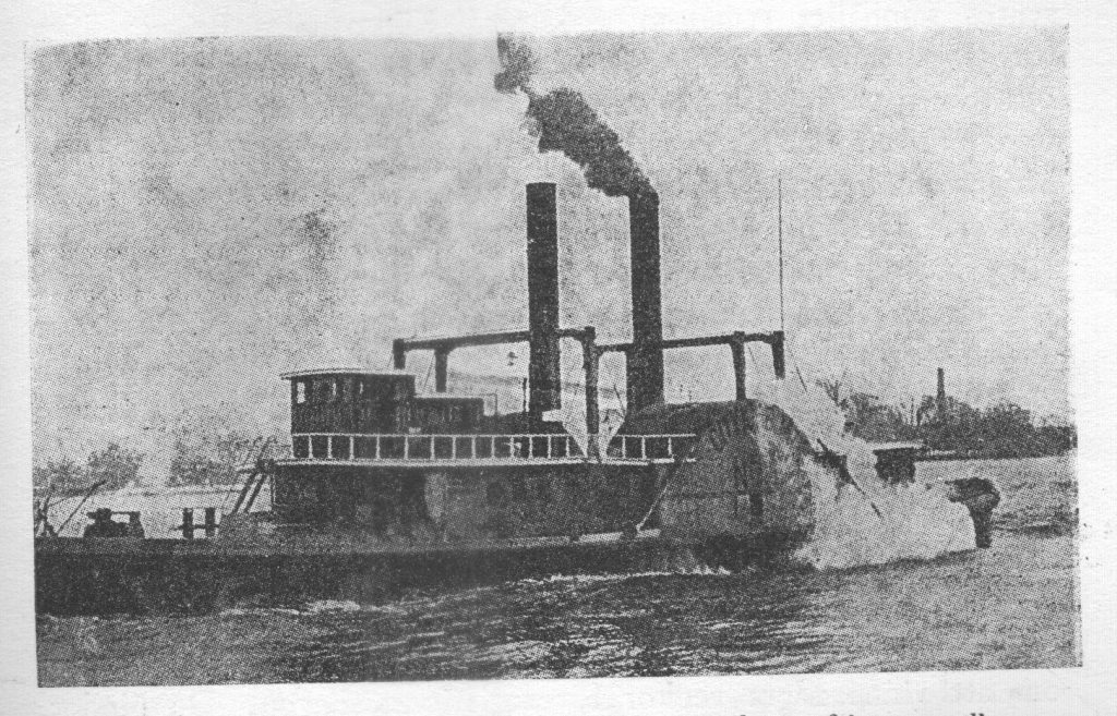 City Ice Boat No. 1