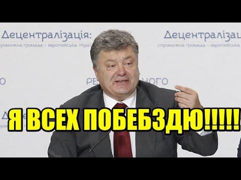 Сала больше не наливать: Украинские СМИ пишут, что Путина 18 марта убьет астероид