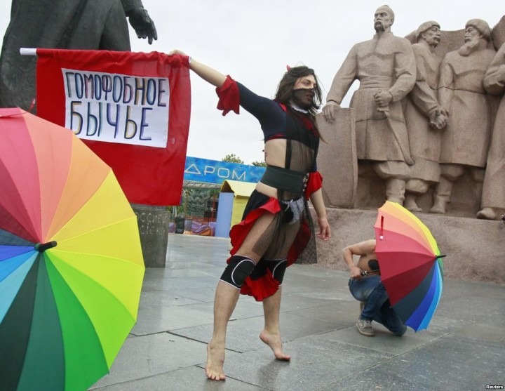 Киев картинки смешные