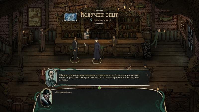 Stygian: Reign of the Old Ones — уважая чужое наследие. Рецензия action,rpg,Игры,обзоры
