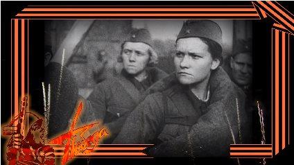 С праздником Великой Победы! 70,исполнитель,песня