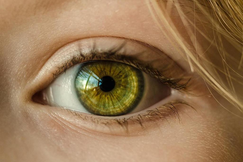 Глаукома: как распознать и как лечиться болезни,глаукома,здоровье,медицина,офтальмология