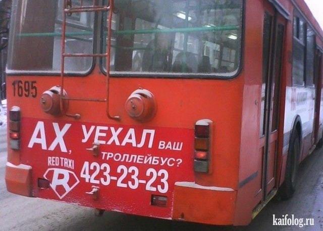 Приколы про такси и таксистов