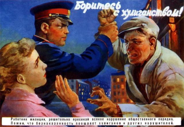 Обычное советское явление СОВЕТСКИЙ ПЕРИОД,СОВЕТСКИЙ СОЮЗ,СОВЕТСКОЕ КИНО И АКТЁРЫ,СССР