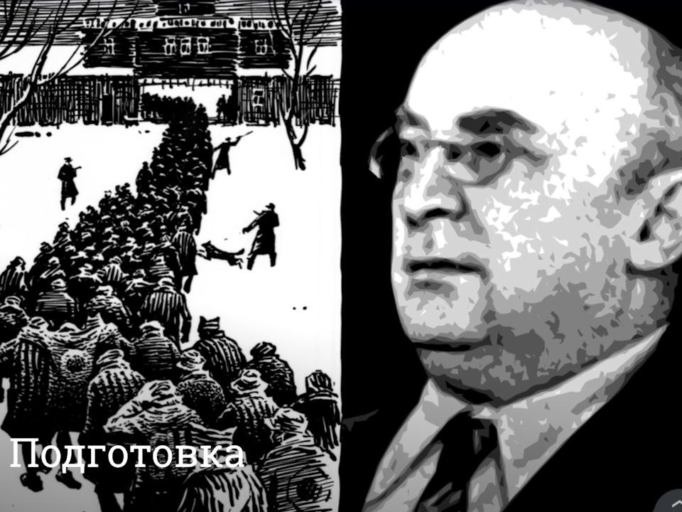 Амнистия Берии 1953 года: самые шокирующие факты