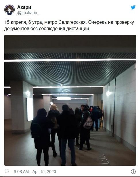 Коронабесие. Рейтинг беспредела глав регионов россия