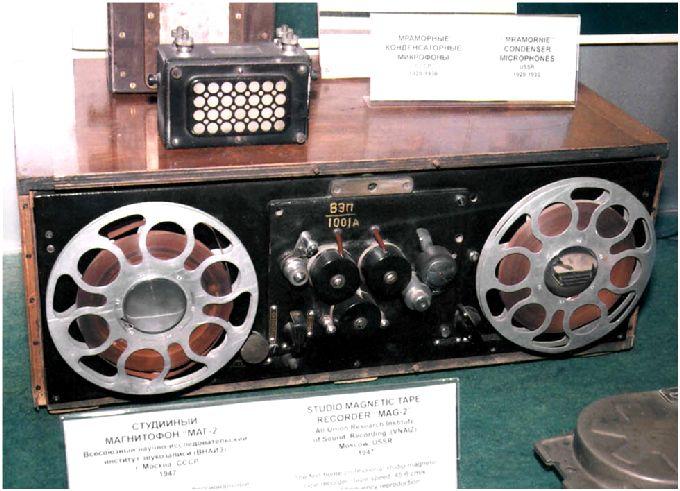 Катушечные магнитофоноы СССР(57 фото + 5 видео)