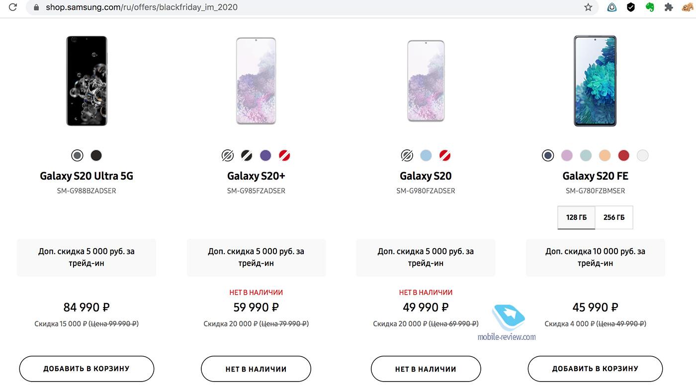 Честная «Черная пятница». Так бывает? можно, нужно, компании, чтобы, скидки, «Яндекса», рынок, только, Google, iPhone, просто, очень, многие, людей, колонки, России, тысяч, сейчас, Samsung, Яндекса