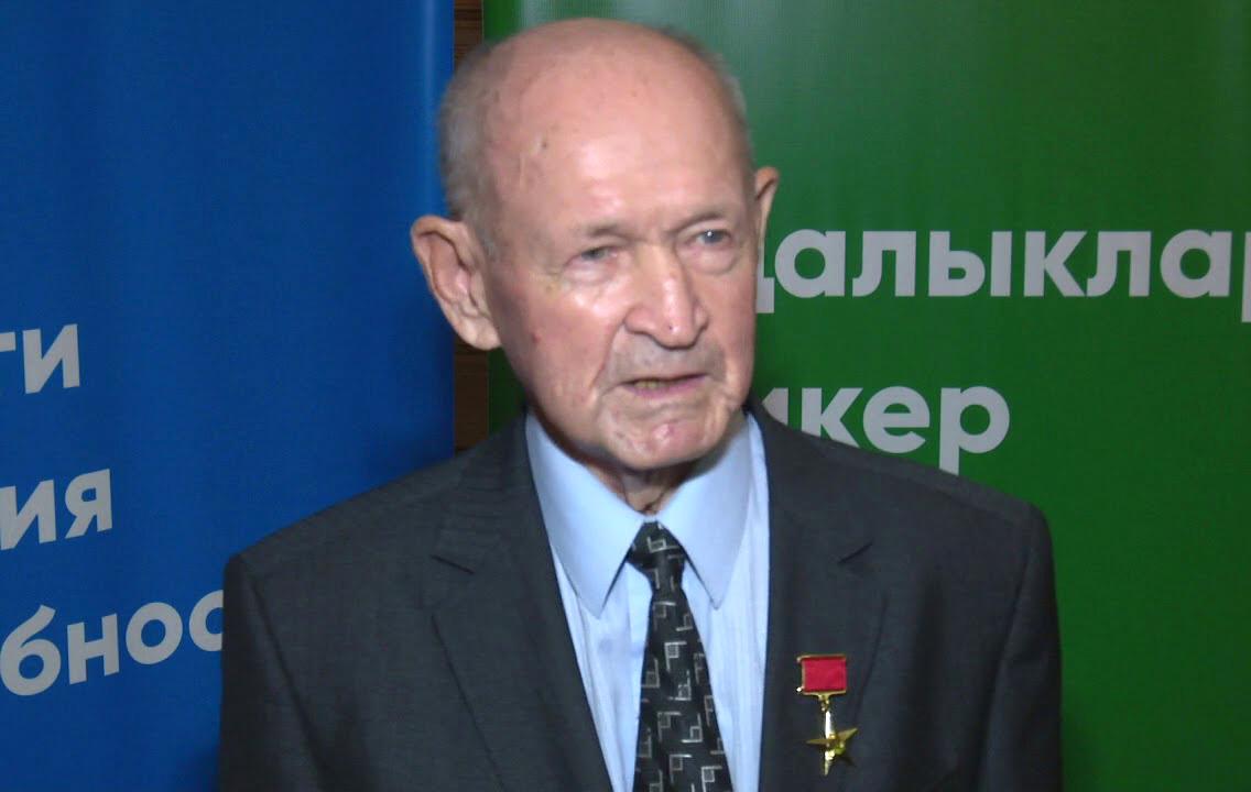 """Один из создателей системы """"свой-чужой"""" Ильдус Мостюков отметил 90-летний юбилей"""
