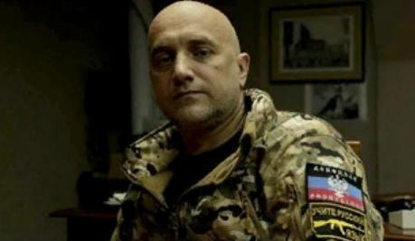 Захар Прилепин показал фото одного из заказчиков убийства Моторолы
