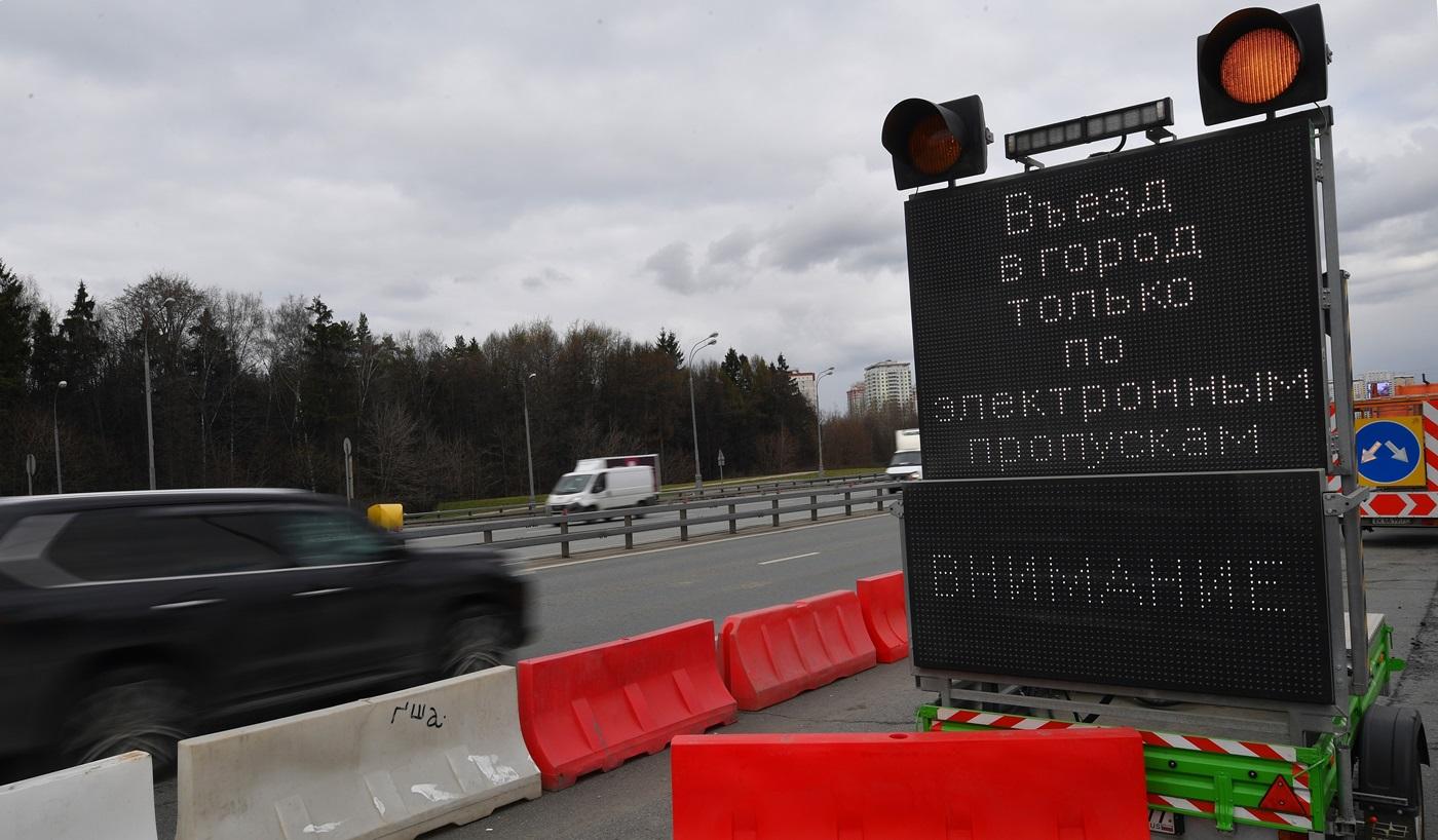 «Цифровые ошейники» — теперь и в Петербурге. Город готовят к пропускному режиму власть,коронавирус,общество,питер,россияне