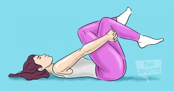 Разблокируй седалищный нерв: всего 2 упражнения, чтобы избавиться от боли. Очень эффективно