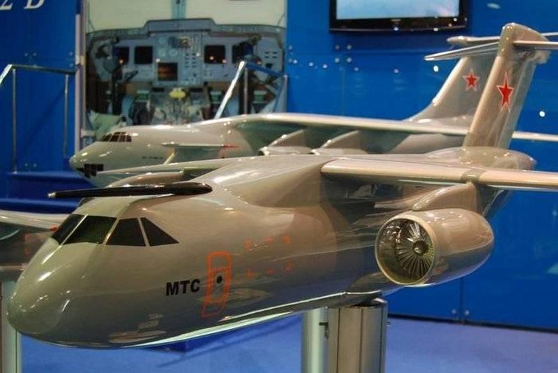 Кого заменит в ВКС РФ Ил-276 и когда его ждать?