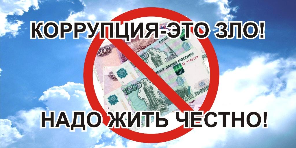 Саудовский урок для Путина: Коррупционеры сами отдали $ 100 млрд