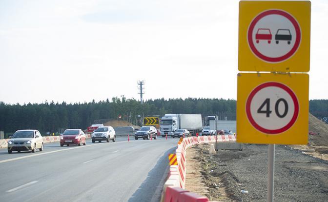 Чего не стоит делать на трассе, чтобы не попасть в страшное ДТП