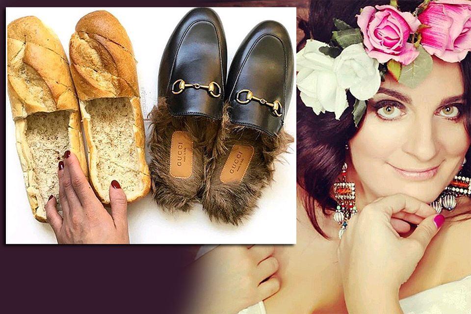 Юмор не понят: Елену Ваенгу осудили за тапочки из хлеба