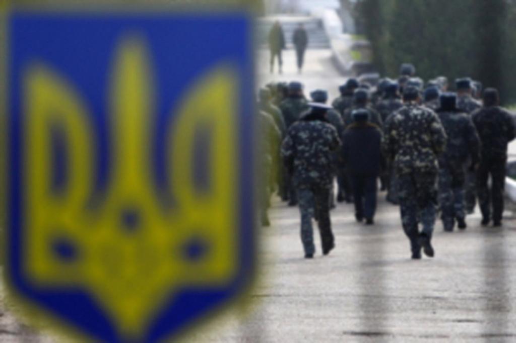 Украина: Без права на войну