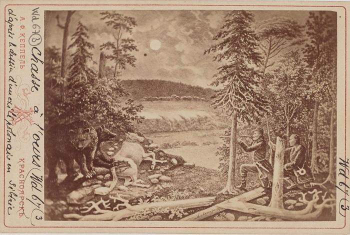 Жозеф Наполеон Мартен передал жестокость животных и смелость охотников.