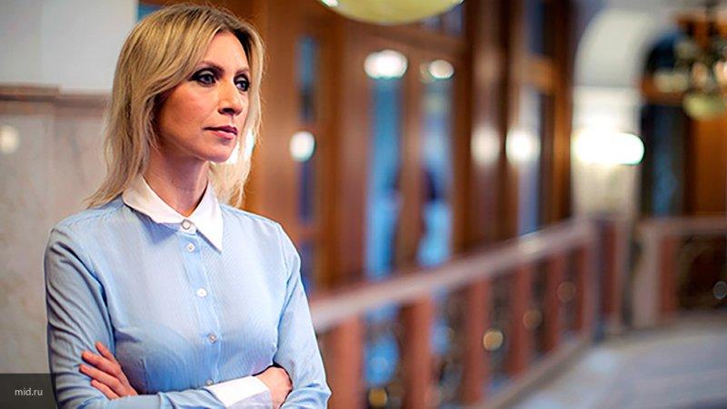 """Захарова прокомментировала угрозу главы """"Азова"""" ввести десять тысяч бойцов в Донбасс"""