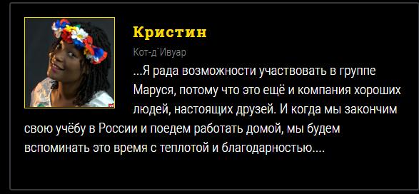 """Фолк-группа """"Маруся"""" 90,группа"""