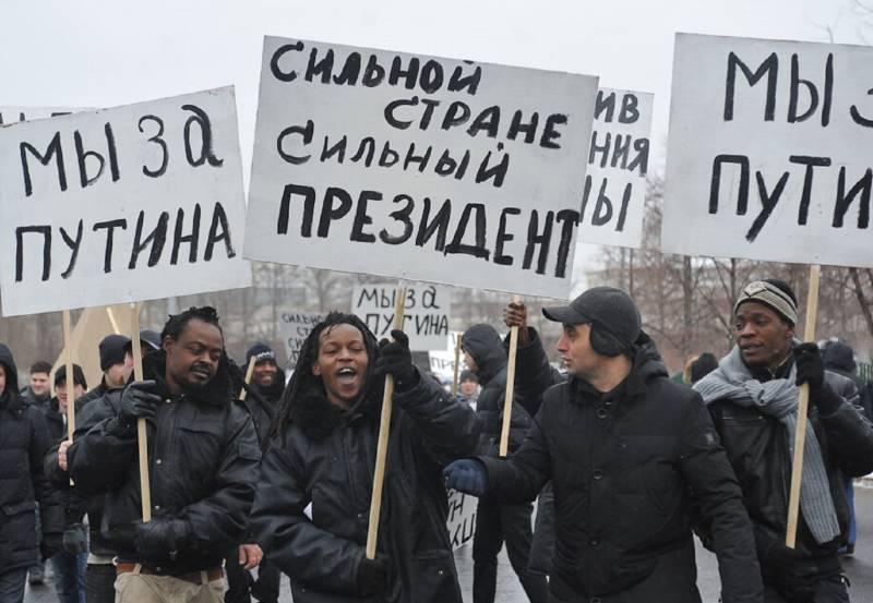 2050 год. Россия без русских
