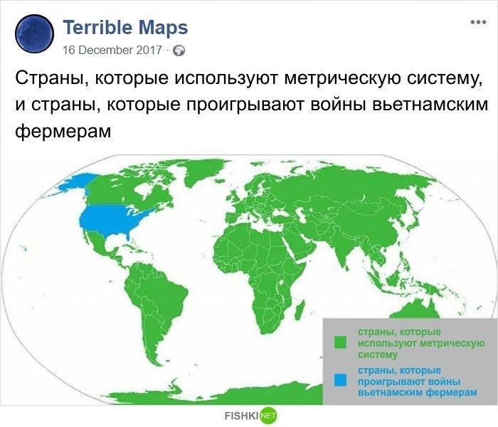 5. в мире, забавно, карта, карта мира, карты, креатив, подборка, фото