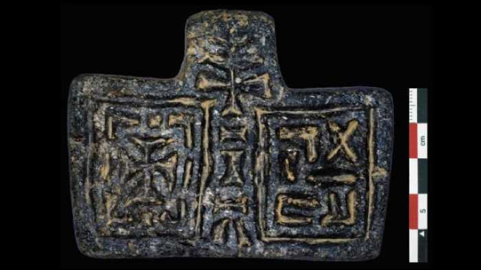 Археологи нашли одну из древнейших христианских церквей в Эфиопии