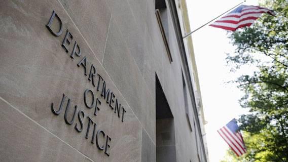 Министерство юстиции США расследует коррупционную схему по получению президентского помилования ИноСМИ