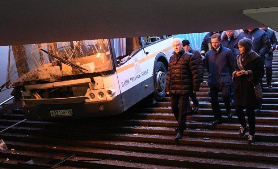 Автобус в Москве, который уб…