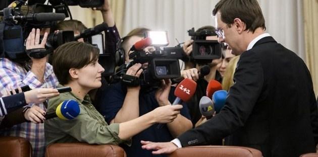 Киевский суд арестовал часть имущества инициатора отмены поездов в Россию