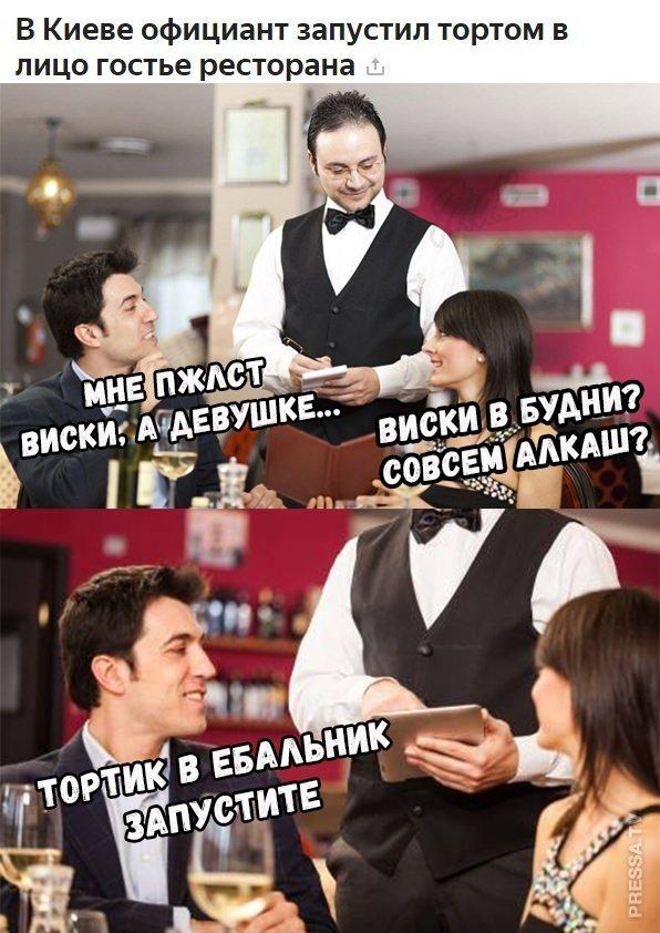 Немного смешных картинок и мемов
