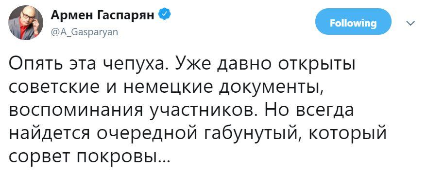 «Мы вас победили, но не наказали»: Немецкому журналисту пригрозили снести Берлин после заявления о Прохоровке