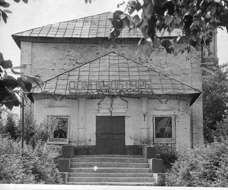 Курба, Ярославская область, Ярославский район путешествия, факты, фото